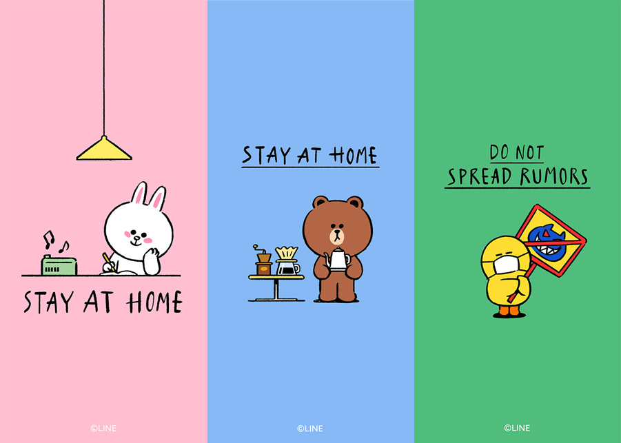 Line แจกฟรี wallpaper collection Stay at home