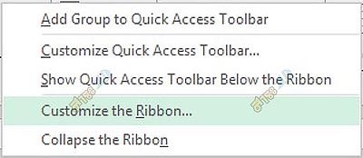 excel tips ribbon customize กำหนดเอง